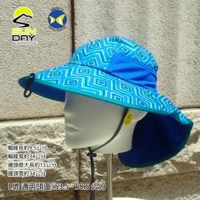 開發票 美國 Sunday Afternoons 兒童 抗UV防潑透氣 護頸帽 寶藍水晶波普 S2D01061;遮陽帽