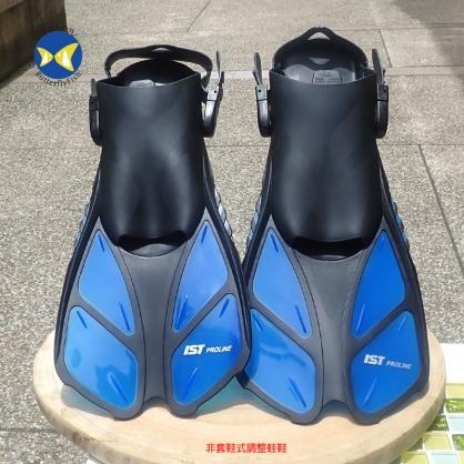 開發票 台灣製 IST FK27 藍 浮潛蛙鞋  游泳訓練蛙鞋 ML-XL號腳長25-30公分