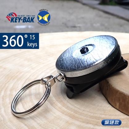 美國製 KEY-BAK  360度 經典系列 銀 伸縮鑰匙圈 識別證夾 24吋不銹鋼鏈  0004-011