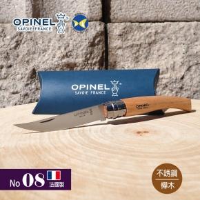 蝴蝶魚戶外 法國製 OPINEL 細長系列 No08 不銹鋼刀 櫸木刀柄,OPI_000516