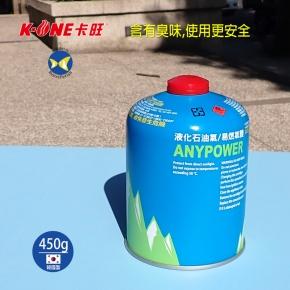 卡旺 ANYPOWER 高山 瓦斯罐 450g 商檢標T73108,攻頂爐 瓦斯燈 蜘蛛爐 飛碟爐適用