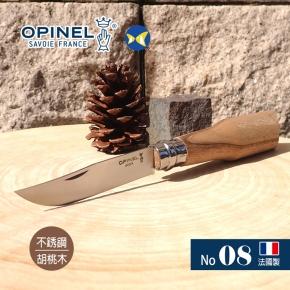 蝴蝶魚 法國刀 OPINEL No.08 未經打磨握柄系列 胡桃刀柄/不鏽鋼刀,OPI_001023