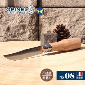 蝴蝶魚 法國刀 OPINEL No.08 未經打磨握柄系列 橄欖木刀柄/不鏽鋼刀,OPI_001068