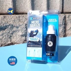 蝴蝶魚 美國製 SAWYER 高流量濾水器 SAY-SP2129,公司貨