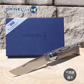 法國刀 OPINEL No.08 灰樺木刀柄 不鏽鋼刀刃 盒裝組 OPI_002389