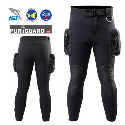 台灣製 IST 3mm 雙口袋 防寒褲 長褲 PURIGUARD抗菌布料 ;PG-WP7