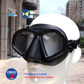 台灣製 IST MP-203AF 消光黑 低容積 防霧 面鏡 自由潛水適用,浮潛適用