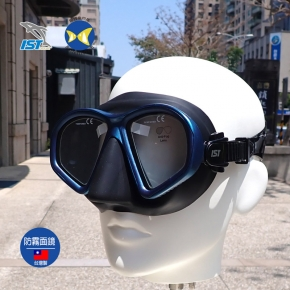 台灣製 IST MP-203AF 金屬藍 低容積 防霧 面鏡 自由潛水適用,浮潛適用