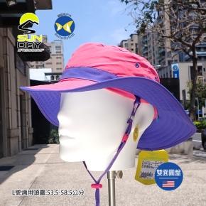 [美國 Sunday Afternoons ] 兒童 抗UV 雙面 圓盤帽 L號 熱情粉 SAS2D11395B