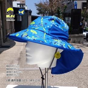 [美國 Sunday Afternoons ] 兒童 抗UV防潑透氣 護頸帽 海水藍 S2D01061