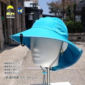 [美國 Sunday Afternoons ] 兒童 抗UV防潑透氣 護頸帽 青鳥藍 S2D01061