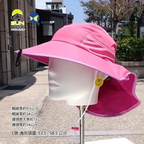 [美國 Sunday Afternoons ] 兒童 抗UV防潑透氣 護頸帽 熱情粉 S2D01061