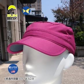 [美國 Sunday Afternoons ] 兒童 抗UV防曬透氣 可摺疊 球帽 莓紅 S2D06076
