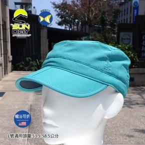 [美國 Sunday Afternoons ] 兒童 抗UV防曬透氣 可摺疊 球帽 鈷藍 S2D06076