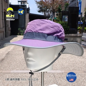 [美國 Sunday Afternoons ] 女 抗UV雙面 圓盤帽 薰衣草紫 浮石灰 S2C11395B