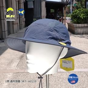 [美國 Sunday Afternoons ] 男款 抗UV防潑透氣加強 圓盤帽 煤灰 S2C11849B