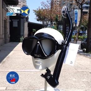 開發票 台灣製 IST M75 乾式 面鏡呼吸管組 黑 附網袋 潛水 浮潛 適用