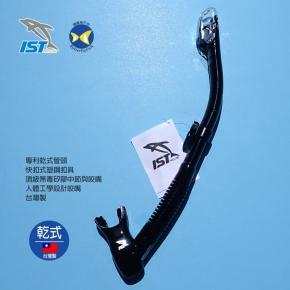 台灣製 IST SN-204 黑 成人 乾式呼吸管 附快拆扣具  浮潛 潛水 專用