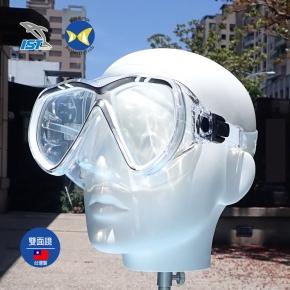 台灣製 IST M75 白 潛水面鏡  浮潛 水肺 適用