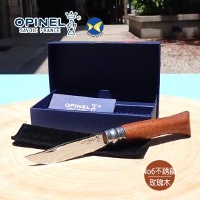蝴蝶魚 法國刀 OPINEL No.06 拋光不鏽鋼 折刀 非洲玫瑰木刀柄 盒裝 附刀套