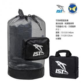 台灣製 IST MBG10 輕型圓筒 網提袋 網袋,潛水 游泳 適用