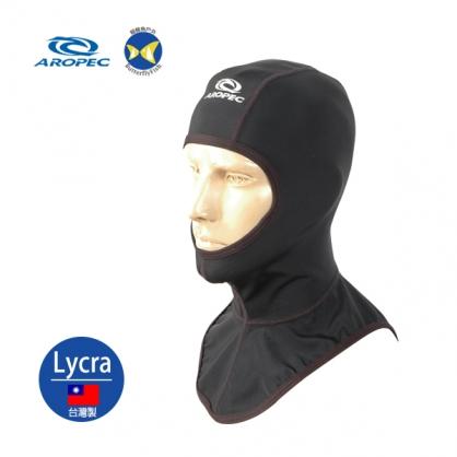 台灣製 Aropec HD-23 黑 萊卡Lycra 防曬頭套 潛水頭套