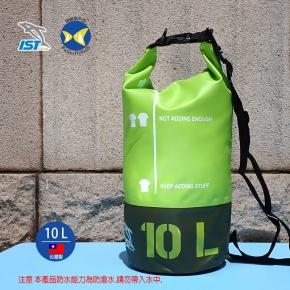 台灣製 IST DB-10L 綠 10公升 防水袋 乾衣袋 , 游泳 潛水 水上活動適用