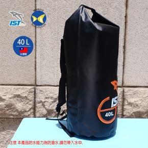 台灣製 IST DB-40L 黑 40公升 防水背包 防水袋 乾衣袋 , 游泳 潛水 水上活動適用