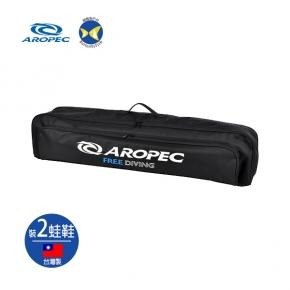 台灣製 Aropec BG-CL37 加大款 自由潛水 長蛙鞋袋 可放兩雙長蛙鞋