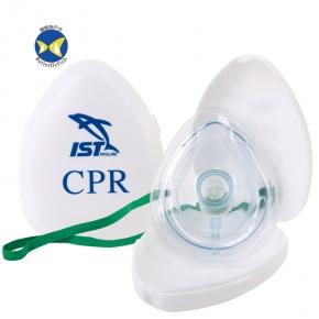 台灣製 IST CPR 人工呼吸面罩 CPR 簡易急救器 盒裝組