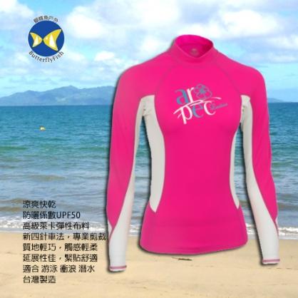 台灣製 Aropec SS5K66W UPF50+ 女 長袖 水母衣 側腰顯瘦 桃紅  防曬衣