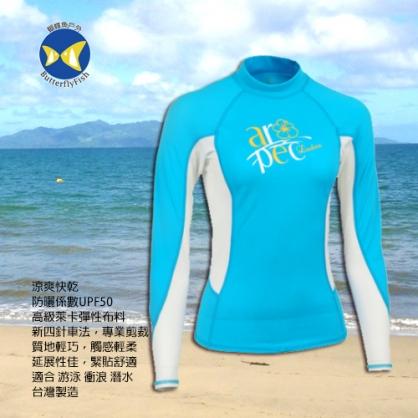 台灣製 Aropec SS5K66W UPF50+ 女 長袖 水母衣 側腰顯瘦 土耳其藍  防曬衣