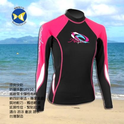 台灣製 Aropec SS5K67W UPF50+ 女款長袖 水母衣 Heroic 黑桃紅  防曬衣