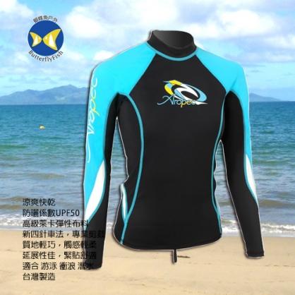 台灣製 Aropec SS5K67W UPF50+ 女款長袖 水母衣 Heroic 黑土耳其藍  防曬衣