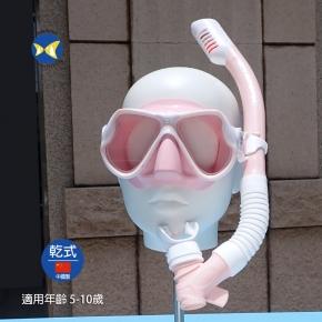 Aropec GY2215C 乾式 兒童浮潛 面鏡呼吸管組 粉紅,附收納網袋,適用年齡5-10歲