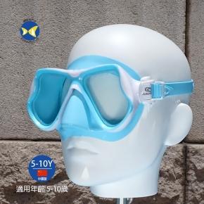 Aropec GY22C 兒童 浮潛 面鏡 粉藍,夾鏈袋裝,適用年齡5-10歲