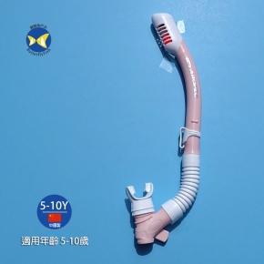 Aropec GY15C 兒童浮潛 乾式呼吸管 粉紅,夾鏈袋裝,適用年齡5-10歲