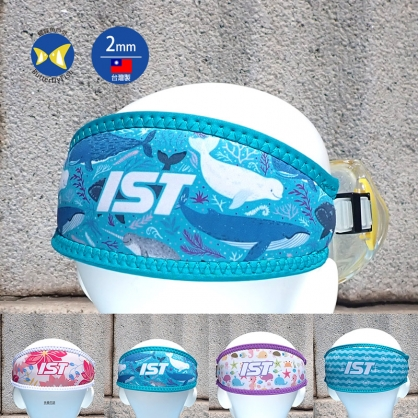 台灣製 IST MS-20 2mm 潛水布 面鏡護髮套 面鏡帶