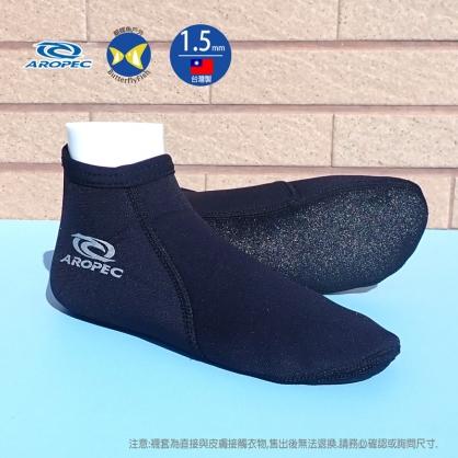 台灣製 Aropec SK-11D 1.5mm 襪套 短筒潛水襪 蛙鞋襪 潛水襪,自由潛水 潛水專用 XL號腳長:29-30公分