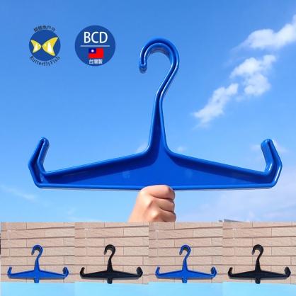 蝴蝶魚 台灣製 BCD 衣架 潛水衣架