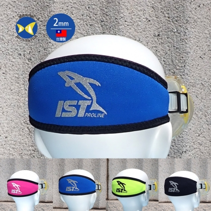 台灣製 IST MS-20 素色款 2mm潛水布 面鏡護髮套 面鏡帶