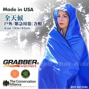 美國製 GRABBER HGR 藍銀 327g 超輕 連帽 兩用 緊急保溫毯 地墊 野餐墊,防水 防風 高絕緣 反電磁波