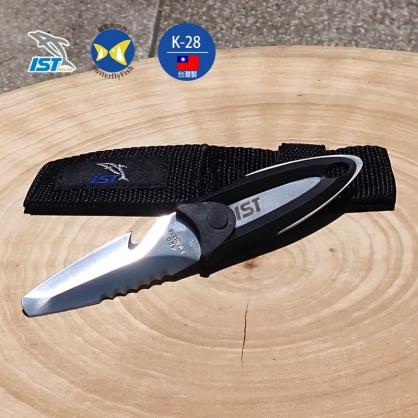 台灣製 IST K-28 不銹鋼 BCD 平頭 潛水刀 附刀套