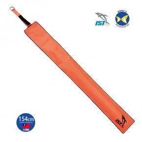 台灣製 IST SB5 可重複使用 浮力棒 浮條 154cm x 18cm