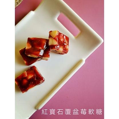 紅寶石覆盆莓軟糖
