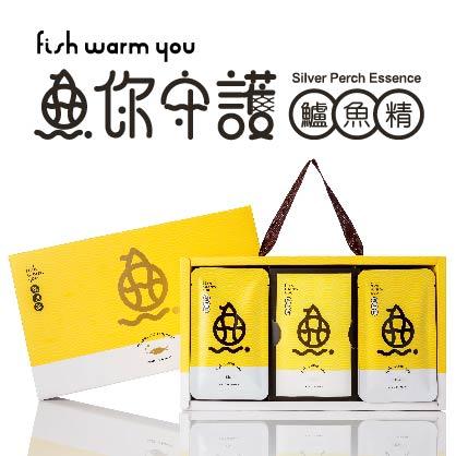 魚你守護鱸魚精禮盒(10包/盒)