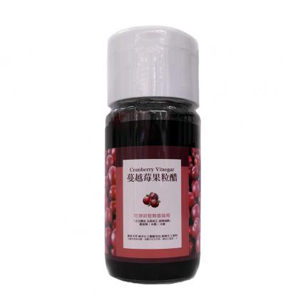 【莓果工坊】蔓越莓果粒醋/1瓶