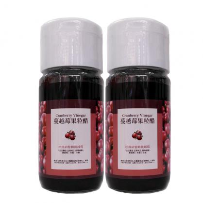 【莓果工坊】蔓越莓果粒醋/2瓶免運