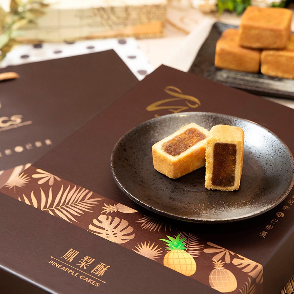 鳳梨酥禮盒(常溫商品)