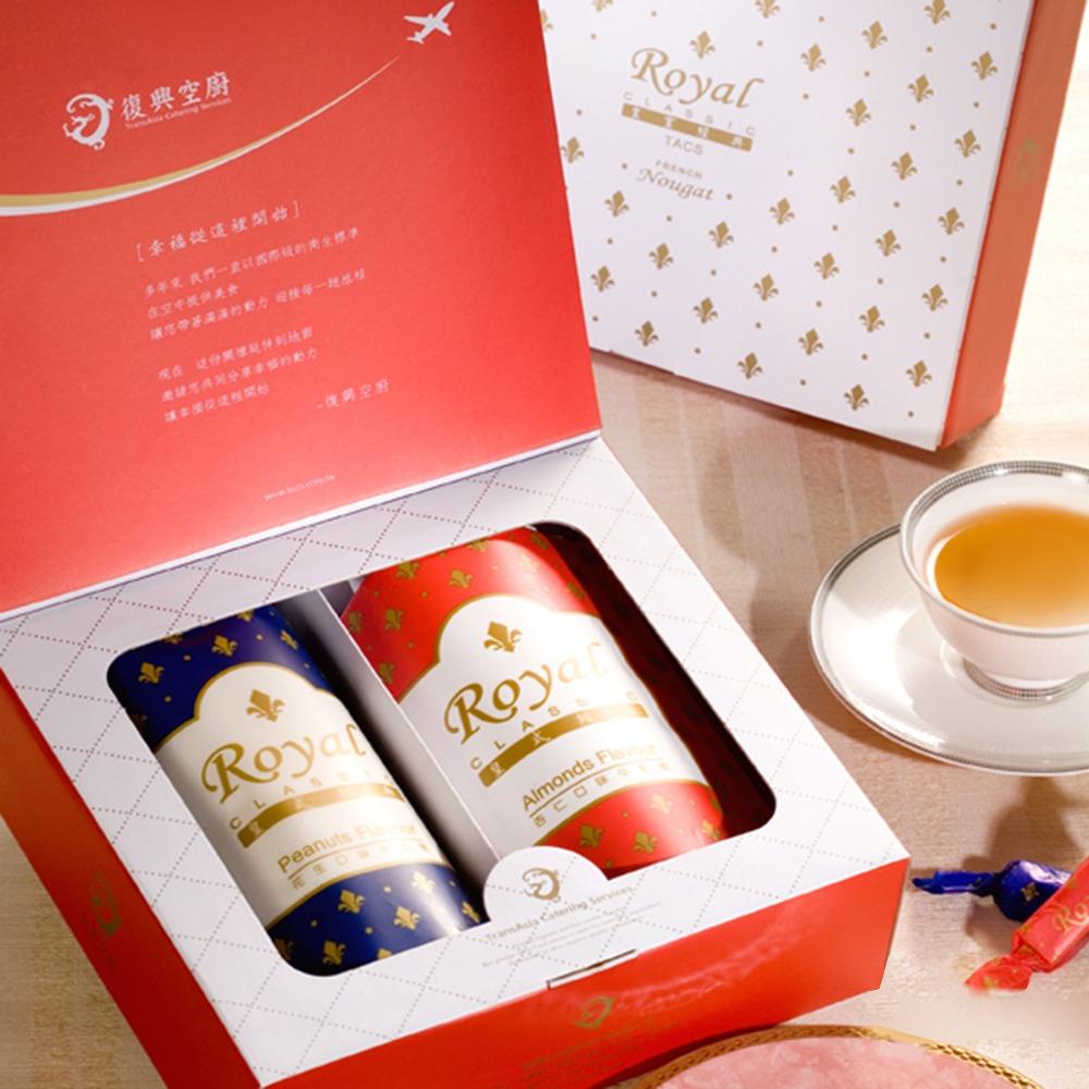 經典牛軋糖禮盒A版(杏仁+花生)(常溫商品)